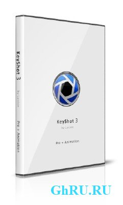 Luxion Keyshot 3.1.27 Pro + Animation x64 [2012, MULTILANG] + Serial Key