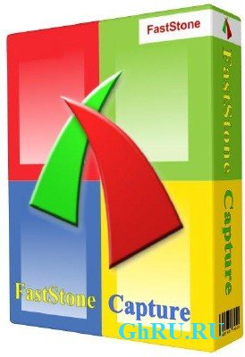 FastStone Capture / RePack & Portable v7.2 Final (2012)