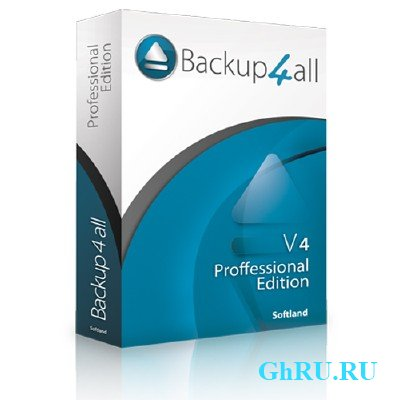 Backup4all Professional 4.8 + Portable v 4.8 (2012)