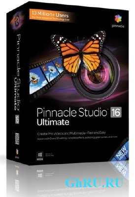 Pinnacle Studio 16 Ultimate 16.0.0.75 + Content [MULTi / Русский] + Crack
