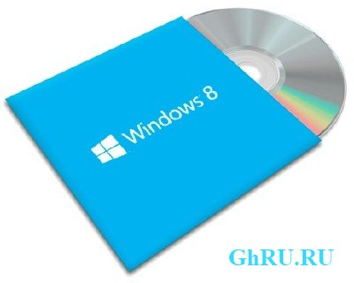 Windows 8 enterprise x64 alternative activation 9200.16384 [09.2012, Ru]