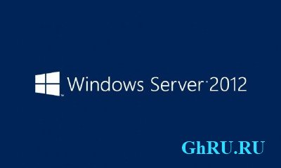 Microsoft Windows Server 2012 RTM 120725-1247 (Standard, Datacenter) [Russian] MSDN 9200.16384 x64