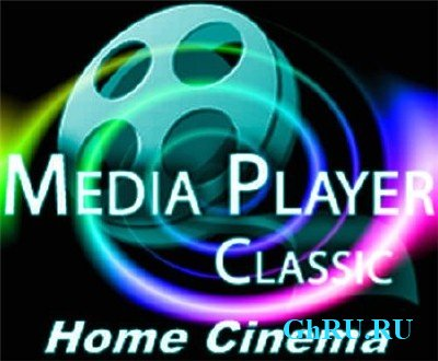 Media Player Classic Home Cinema 1.6.6.6735 (Nightly) Portable
