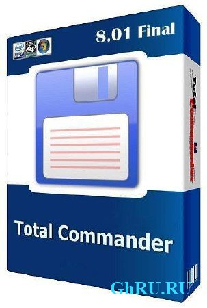 Total Commander 8.01 x86+x64 Setup & Portable [MAX-Pack Lite] + Sielent/Extra/Portable