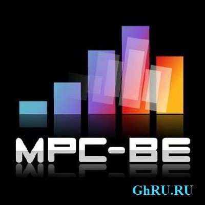 MPC-BE 1.1.0.1 Build 2149 Dev Rus Portable