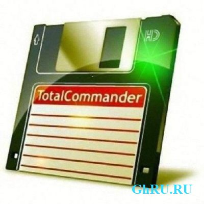 Total Commander 8.01 LitePack + PowerPack + ExtremePack 2012.12 Final + Portable