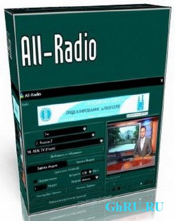 All-Radio 3.79 Rus Portable
