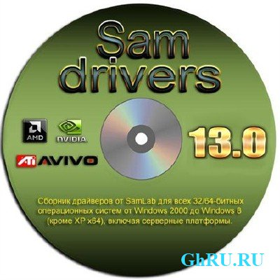 SamDrivers 13.0 Old New Year  Windows (NEW/2013/RUS)