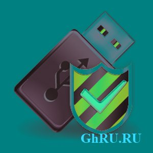 USB Virus Scan 2.42 Build 0328