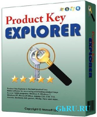 Product Key Explorer 3.3.3.0 portable [Английский]