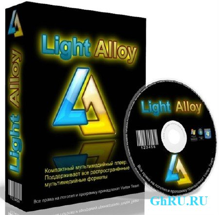 Light Alloy 4.71 Build 1521 Beta 2 Portable