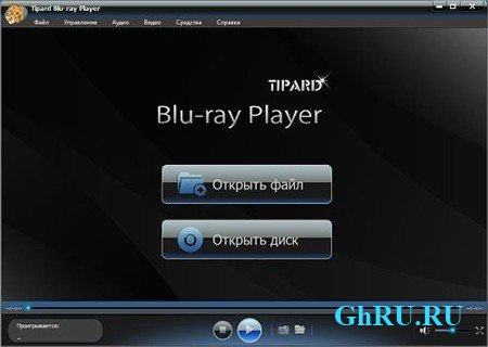 Tipard Blu-ray Player 6.1.18 ML/Rus Portable