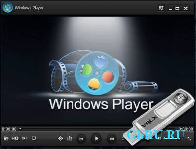 WindowsPlayer 2.0.0.0 Portable [Русский]