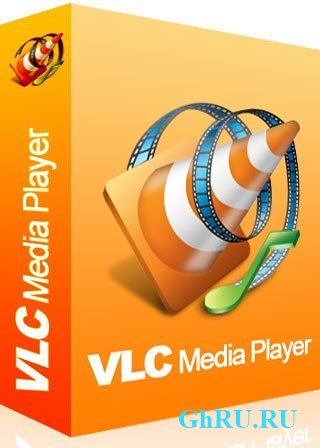 VLC Media Player 2.0.7 Stable Portable