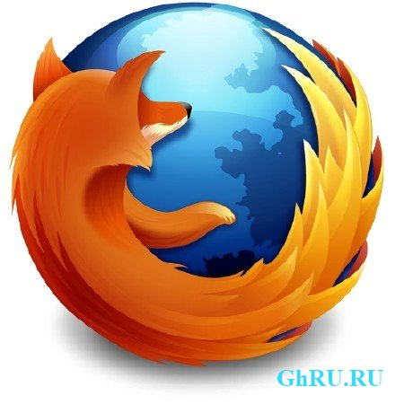 Mozilla Firefox 22.0 Final Rus Portable