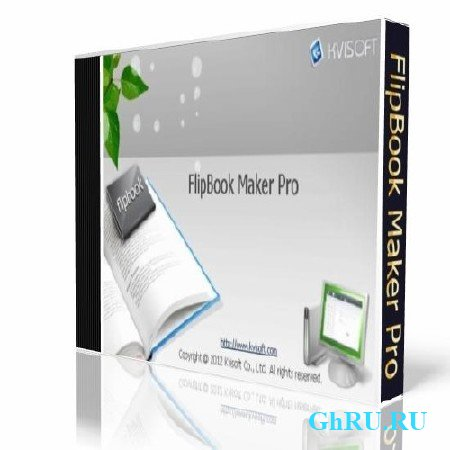 Kvisoft FlipBook Maker Pro 3.6.9 Rus Portable