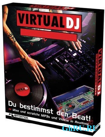 Atomix Virtual DJ Pro 7.4 Build 453 (2013) РС + Portable