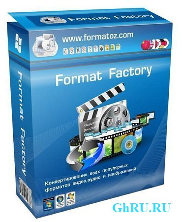 FormatFactory 3.3.3.0 Final Portable