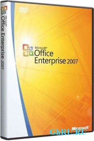 Microsoft Office Enterprise 2007 SP3 ( Обновление, 12.0.6683.5000, Multi / Ru )