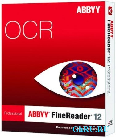 ABBYY FineReader ( 12.0.101.382 Pro, Multi + Ru )