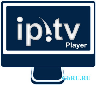 IP-TV Player 0.28.1.8845 Final