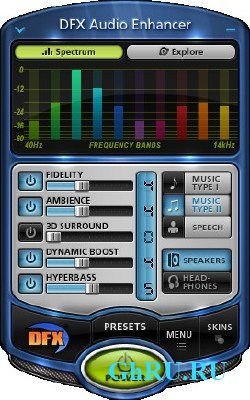 DFX Audio Enhancer 12.021