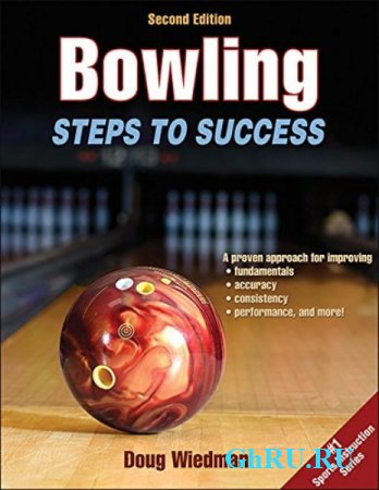 Bowling: Steps to Success, 2nd ed.