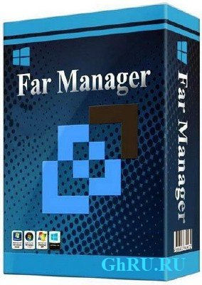 Far Manager 3.0.4921 (x86/x64)
