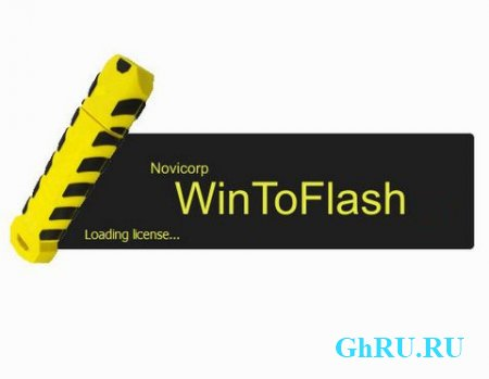 WinToFlash Professional 1.6.21 & Portable (2017)