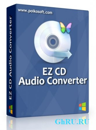 EZ CD Audio Converter 5.5.0.1 Ultimate (2017-RePack) PC